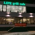 кафе Life grill cafe фото 1